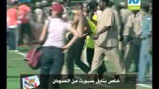 شغب الجزائر فى السودان 2009