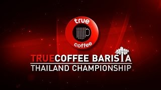 Truecoffee Barista Thailand Championship Ep1 (HD)