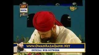 Alwada Alwada Mah-e-Ramzan - Owais Raza Qadri - Shab-e-Faizan - 16th August 2012 - 27th Ramzan