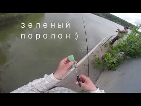 рыбалка судак на поролонку