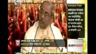 Ekattor Moncho - With Omi Rahman Pial, Shahriar Kabir