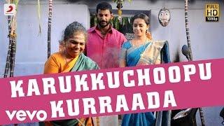 Rayudu - Karukkuchoopu Kurraada Telugu Song Video | Vishal, Sri Divya | D. Imman