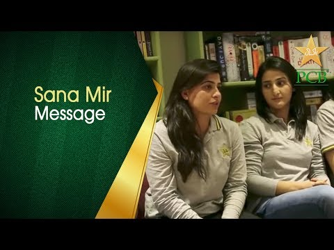 Xxx Mp4 Sana Mir Captain Pakistan Women Cricket Team Speaking About Team Building PCB 3gp Sex