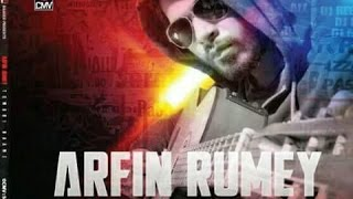 Arfin Rumey New Video Song 2016 - Koto din Dekhini Tomay