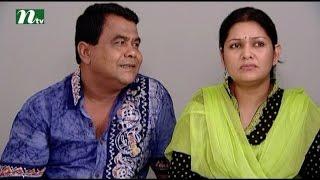 Bangla Natok Houseful l Mithila, Mosharof Karim, Hasan Masud  l Episode 02 I Drama & Telefilm