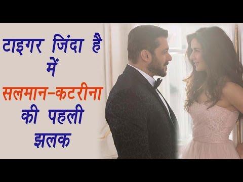 Salman Khan and Katrina Kaif BACK TOGETHER ! | FilmiBeat