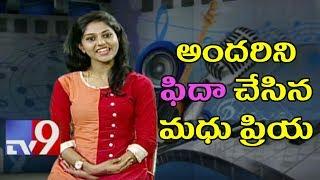 Singer Madhu Priya With Fidaa Priya ! - TV9 Exclusive