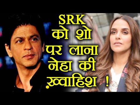 Xxx Mp4 Shahrukh Khan And X Sells Neha Dhupia DYING To Have SRK On Her Show FilmiBeat 3gp Sex