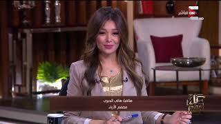 كل يوم - ظهور النجمة اللبنانية نيكول سابا بفستان زفاف تخطى 200 مليون جنيه مصري