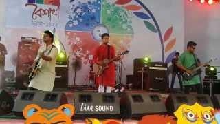 Shono Mohajon by Shunno-Performed at AIUB