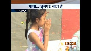 Uttarakhand: 6 year old daughter pays emotional tribute to martyred father Deepak Nainwal