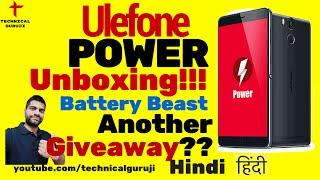 [Hindi] Ulefone POWER Unboxing | The Battery Beast
