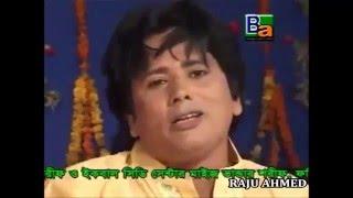 Shorif Uddin - Tumi Ni Amar Bandari Ami Ni Tumar - (( HD Video and Sound ))