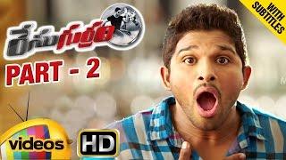 Race Gurram Telugu Full Movie w/subtitles | Allu Arjun | Shruti Haasan | Part 2 | Mango Videos