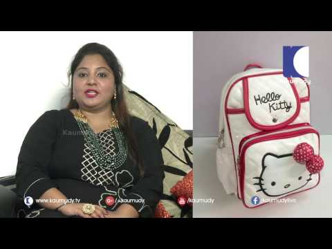 DESIGNS TO ENRICH YOUR STYLE -  SWEENA KHURANA | LADIES HOUR 03-11-2016 | KAUMUDY TV