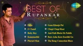 Best of Rupankar | O Chand | Bengali Songs Audio Jukebox | Rupankar Bagchi Songs