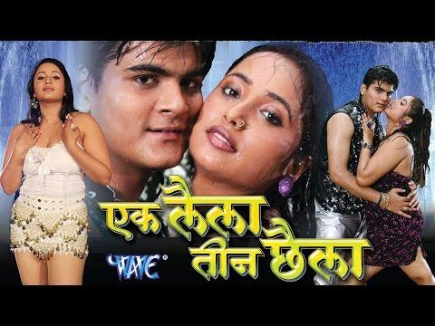 Xxx Mp4 Ek Laila Teen Chhaila Super Hit Bhojpuri Full Movie Latest Bhojpuri Film 3gp Sex