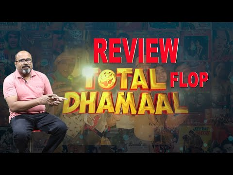 Xxx Mp4 Total Dhamaal Official Trailer Ajay Anil Madhuri Indra Kumar Review 3gp Sex