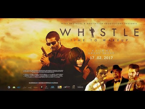 Whistle | Official Trailer |  Pakistani New Movie 2017 | Releasing on 17th Feb 2017