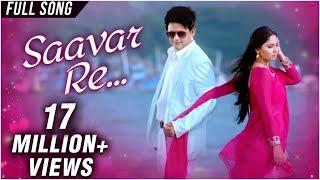 Saavar Re Mana | Official Video Song | Mitwaa | Swapnil Joshi, Sonalee Kulkarni
