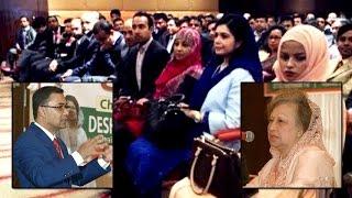 London Speech of Begum Khaleda Zia and Tarique Rahman | November 1, 2015