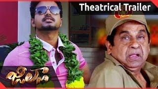 Jilla Telugu Movie  |  Theatrical Trailer  | Vijay | Kajal Aggarwal | Mohanlal | Brahmanandam