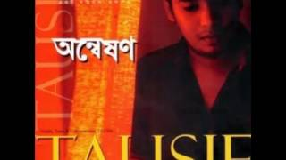 Dure Kothao asi bose by tausif -  mohin ahmed