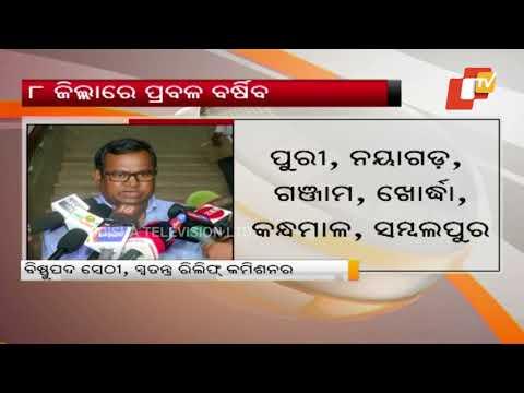 Xxx Mp4 Heavy Rainfall Predicted In 8 Districts Of Odisha 3gp Sex