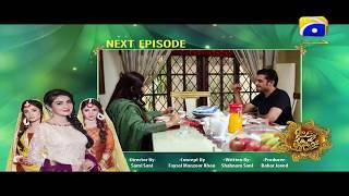 Hina Ki Khushboo Episode 44 Teaser Promo | Har Pal Geo