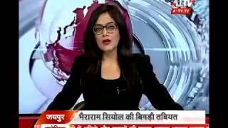 A1 News | A1 TV News | 3 March 2017