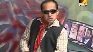Dafar (Tipcal Talk Dharti TV )