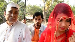 Eid Special Natok। Shorom Ali। Bangla New Natok 2017। Eid Natok 2017