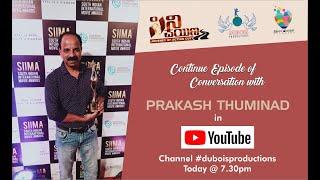 Cini Payana in Conversation with PRAKASH THUMINADU (Part 2)