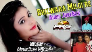 Bhilwara Milgi Re || Vijesh,Kunden,Dharmendra Kothari || Rajasthani Song | FULL Audio | PRG Music