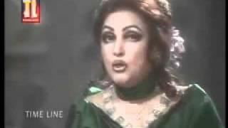 Punjabi Song - Way Ik Tera Pyaar Menu - Noor Jahan.mp4