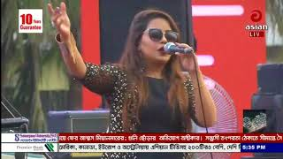 Reshmi Churi | রেশমী চুড়ী | KONA | Asian Music Live | Live 2018 | Live Concert 2018