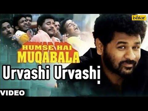 Xxx Mp4 Urvashi Urvashi Full Video Song Hum Se Hai Muqabala Prabhu Deva A R Rahman Superhit Song 3gp Sex