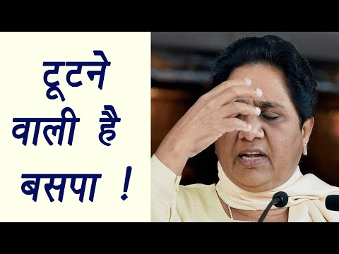 Mayawati's BSP coming apart, Top leader to join BJP soon | वनइंडिया हिन्दी