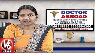 Study MBBS In China & Phillippines | Career Point | Doctor Abroad l V6 News