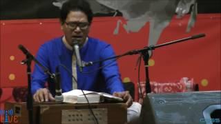 Nazrul NY - মুছাফির মোছ রে আঁখিজল - অনুপ বড়ুয়া-Anup Barua -CBSS