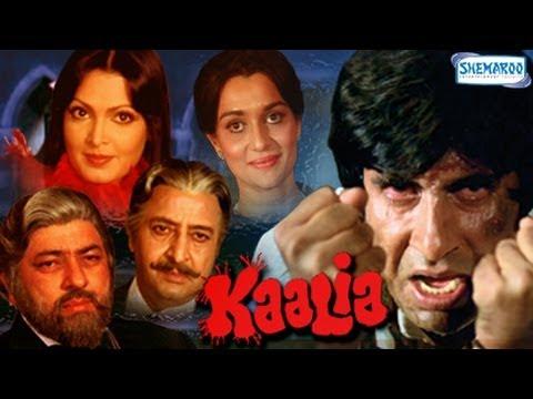 Xxx Mp4 Kaalia Full Movie In 15 Mins Amitabh Bachchan Parveen Babi Bollywood Superhit Movies 3gp Sex