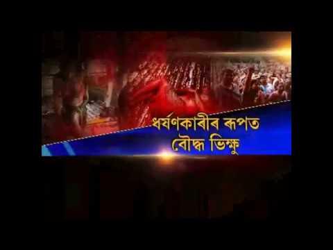 Xxx Mp4 3 Girl Rape In Bihar Assam News 3gp Sex