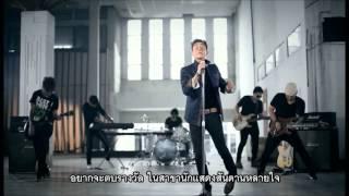 [MV Thái -vietsub]Ngoại tình [ อยากตบ(รางวัล) คนหลายใจ ]