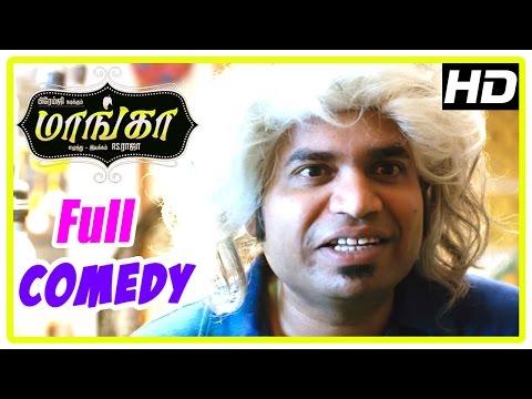 Xxx Mp4 Maanga Tamil Movie Full Comedy Scenes Part 2 Premgi Amaren Manobala Chaams 3gp Sex