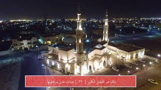 عشائية باكية من سورة فاطر ؛؛ الشيخ يوسف الصقير