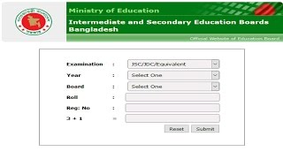 SSC Result 2017 Bangladesh- www.educationboard.gov.bd