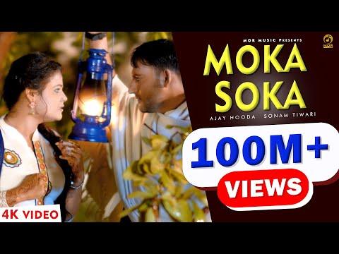 Xxx Mp4 Latest 2016 Moka Soka Ajay Hooda New Song Raju Anu Kadyan Mor Music 3gp Sex