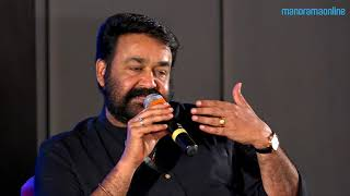 Mohanlal Interacts with the Audience