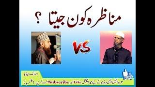Dr Zakir Nike Did,t Answer to Hafiz Ehsan iqbal Qadri Question