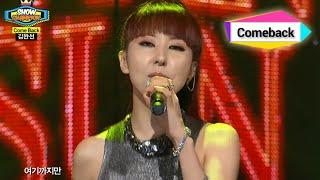 KIM WAN SUN - Goodbye My Love (feat. T.TRAIN & ZZOKER), 김완선 - 굿바이 마이 러브, Show Champion 20140709